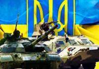 сильна_Україна