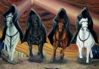 4 всадника