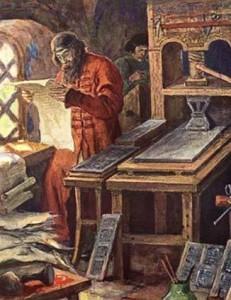 книги_мудрость веков