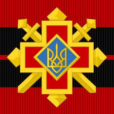 оун_герб