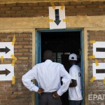знак вход в Бурунди